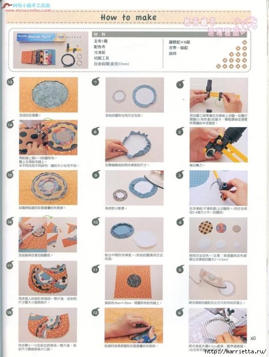 Лоскутное шитье. Японский журнал (80) (526x700, 246Kb)