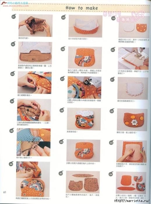 Лоскутное шитье. Японский журнал (88) (518x700, 232Kb)