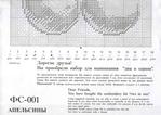 Превью Схема 4 (700x497, 300Kb)