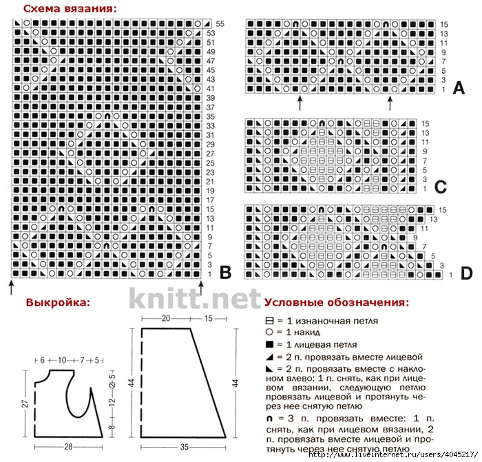 krasnoe-azhurnoe-plate-spicami-shema (700x671, 370Kb)