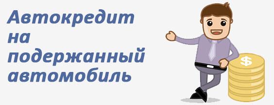 1 (564x216, 30Kb)