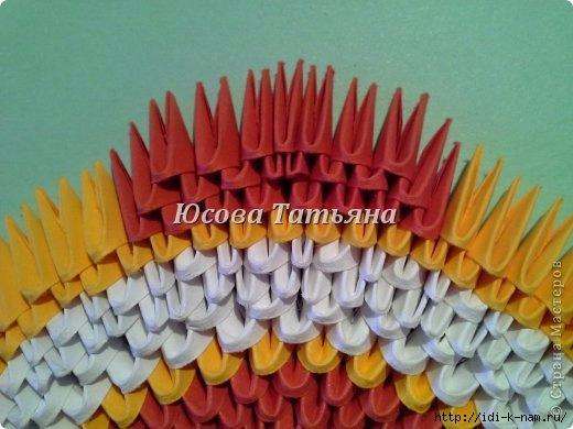 модульное оригами, модульное
