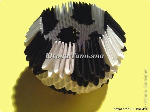 модульное оригами, модульное оригами футбольный мяч, как сделать футбольный мяч из модульного оригами, мячик из модульного оригами мастер класс как сделать,