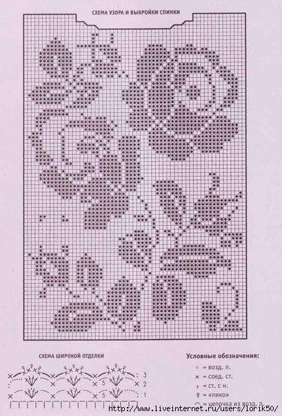 57CFsNR-5_U (409x604, 175Kb)