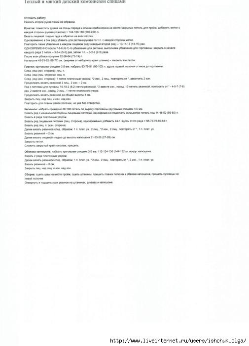 Scann002 (505x700, 149Kb)