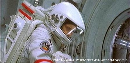 Космонавт 3 (447x218, 66Kb)