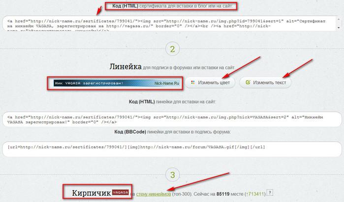 вставка в дневник лиру/5156954_kod_vstavki_v_blog (700x411, 85Kb)