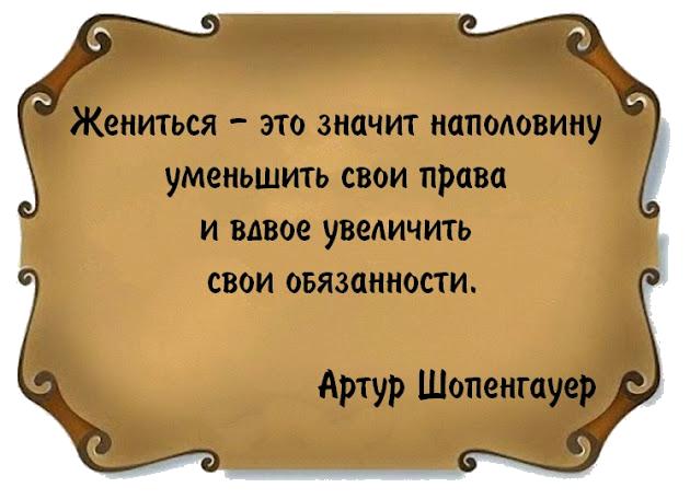 5053532_jenitsya_znachit (630x456, 278Kb)