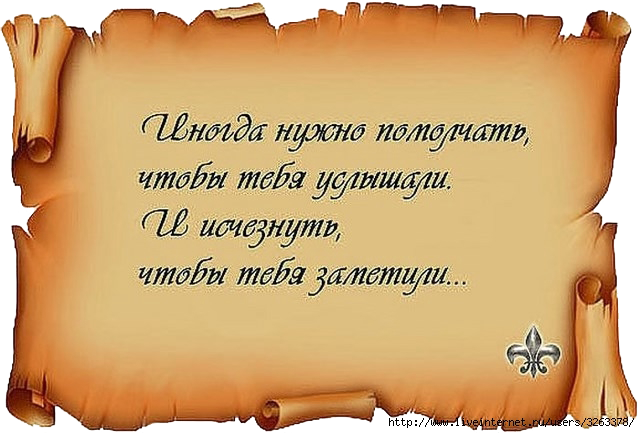 5053532_nyjno_pomolchat (640x433, 152Kb)/5053532_nyjno_pomolchat (640x433, 328Kb)