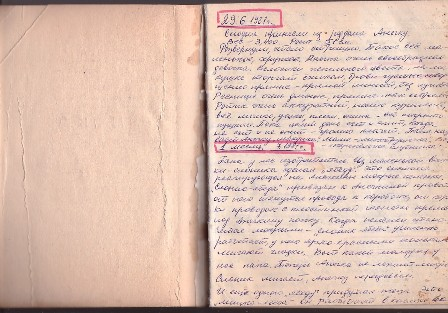 Dnevnik 1.b (448x313, 53Kb)