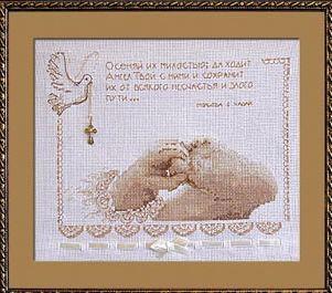 Молитва о чадах (301x265, 19Kb)