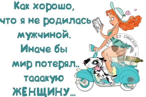 1400206607_frazki-1 (604x401, 220Kb)