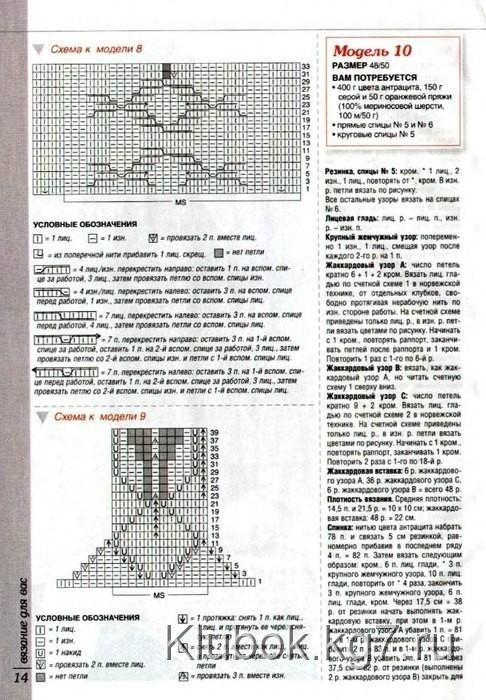 2 (486x700, 233Kb)