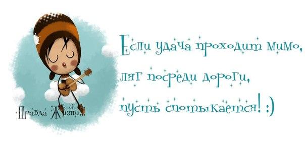 1381307982_frazochki-17 (604x288, 26Kb)