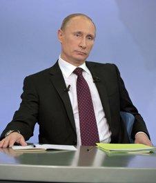 Владимир Путин (226x265, 38Kb)