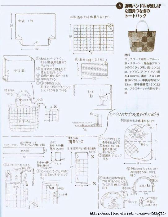 image (542x700, 259Kb)