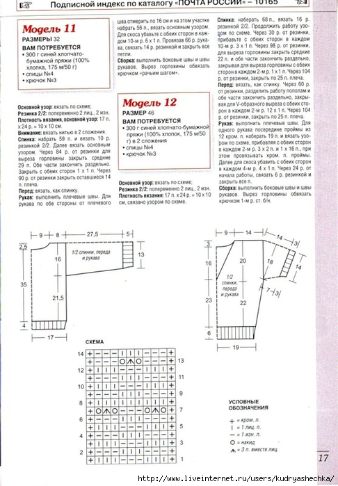 аа2 (486x700, 239Kb)