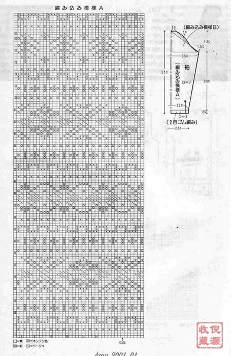 Осинка вязание спицами жаккард