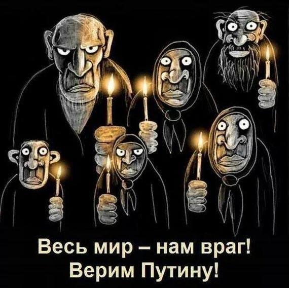В Украине проходят мероприятия, посвященные 9 мая - Цензор.НЕТ 4734