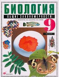 book02 (200x262, 32Kb)