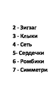 Fiksavimas (157x294, 11Kb)