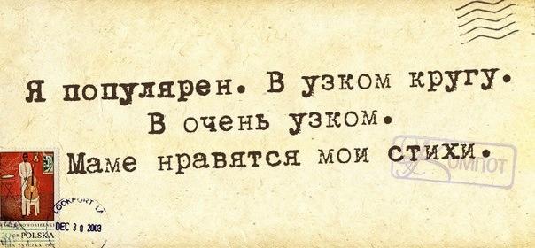 29 (604x280, 98Kb)