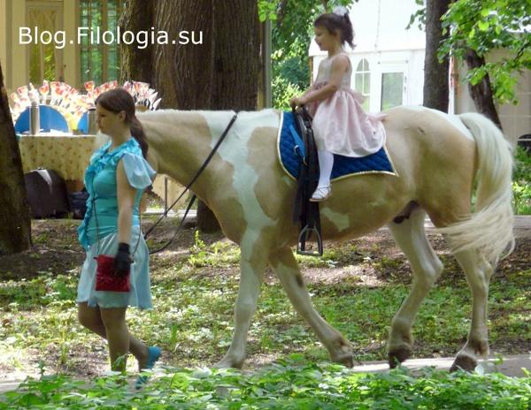Катание на лошадях для детей/3241858_arch08 (600x464, 147Kb)