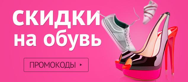 1401806889_VIPKODIK (635x276, 134Kb)