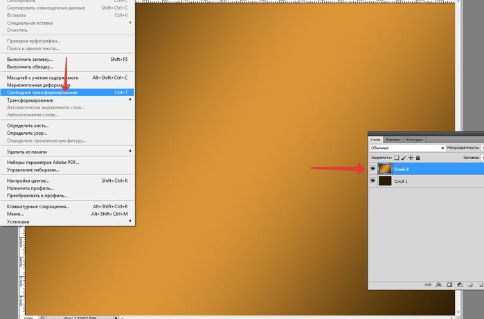 2014-06-03 14-45-29 Скриншот экрана (700x461, 195Kb)