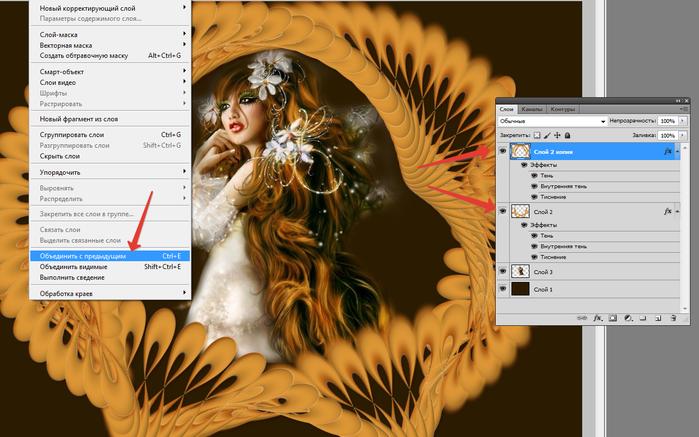 2014-06-03 15-12-59 Скриншот экрана (700x437, 331Kb)