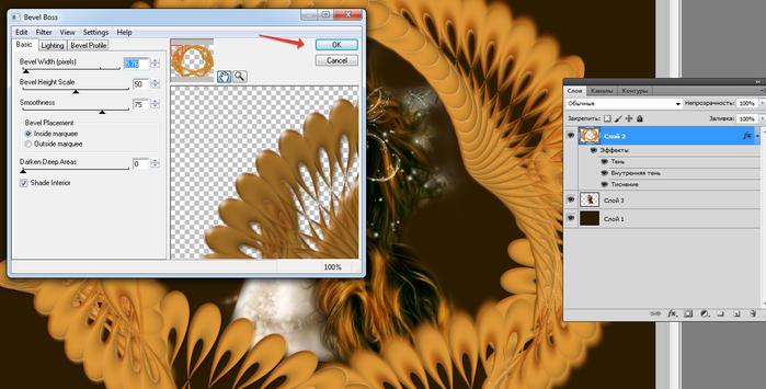 2014-06-03 15-14-11 Скриншот экрана (700x355, 246Kb)
