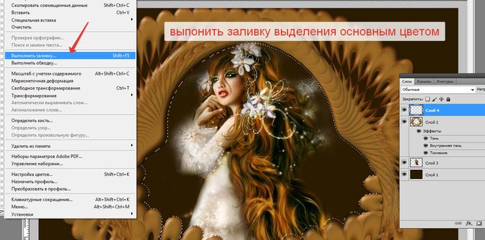 2014-06-03 15-22-51 Скриншот экрана (700x346, 290Kb)