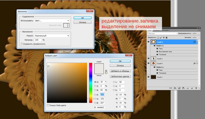 2014-06-03 15-41-28 Скриншот экрана (700x408, 219Kb)