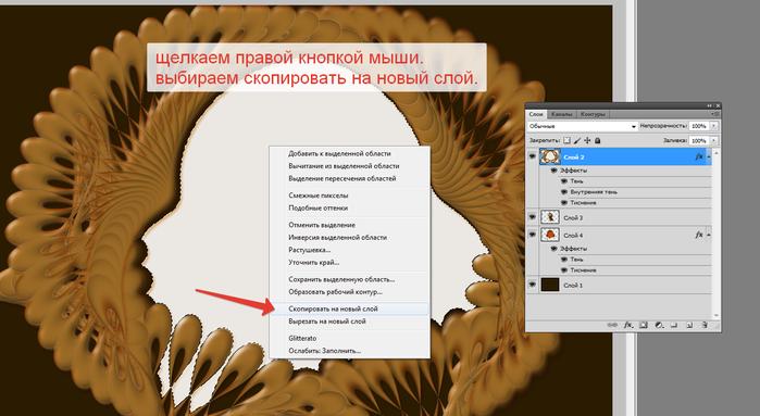 2014-06-03 15-42-34 Скриншот экрана (700x383, 235Kb)
