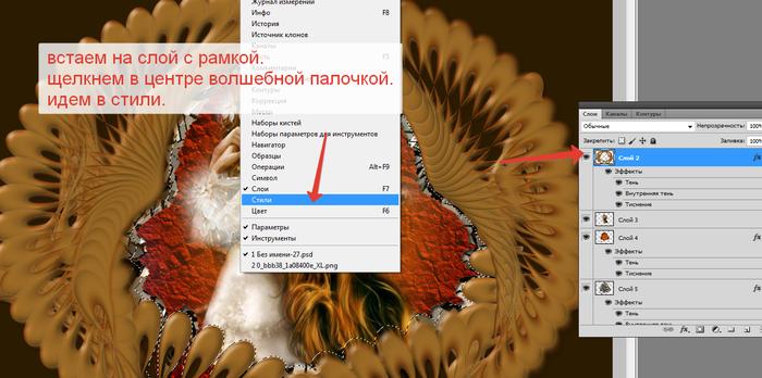 2014-06-03 16-26-16 Скриншот экрана (700x348, 285Kb)