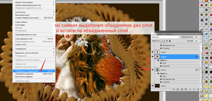 2014-06-03 16-29-13 Скриншот экрана (700x333, 289Kb)