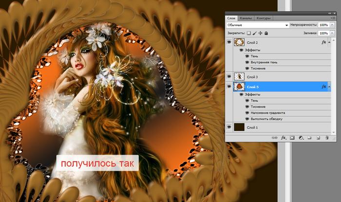 2014-06-03 16-36-34 Скриншот экрана (700x415, 370Kb)