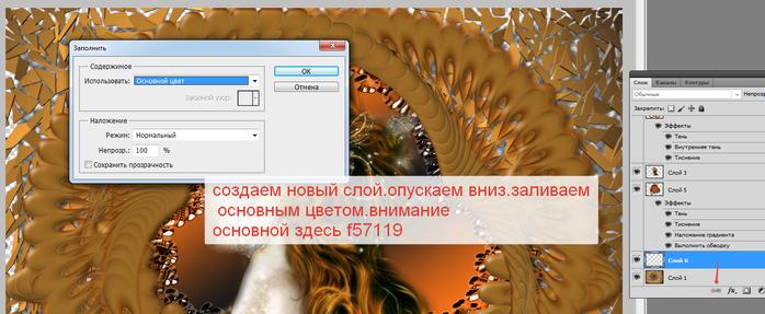 2014-06-03 17-13-03 Скриншот экрана (700x287, 255Kb)