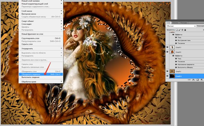 2014-06-03 17-22-41 Скриншот экрана (700x435, 439Kb)
