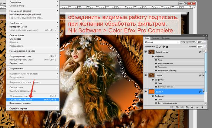 2014-06-03 17-38-51 Скриншот экрана (700x423, 358Kb)