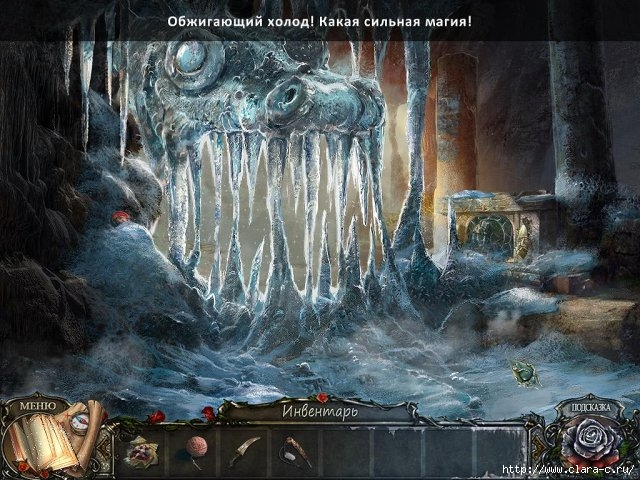 living-legends-frozen-beauty-screenshot3 (640x480, 246Kb)