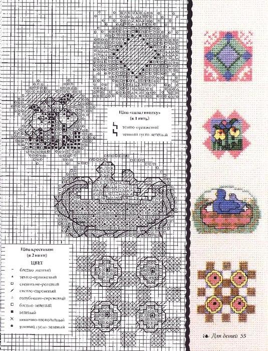 Dl8GcmK9Q20 (535x699, 181Kb)