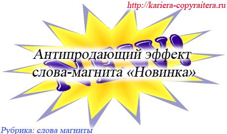 novinka (460x271, 113Kb)