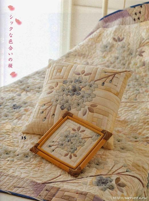Японский квилт. Очень красивая подушка и лоскутное одеяло (10) (521x700, 314Kb)