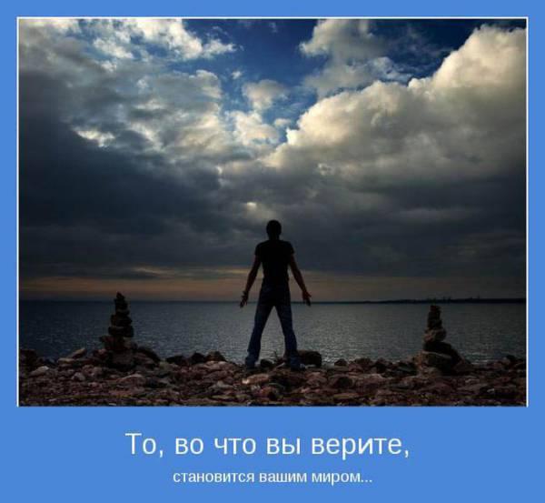 1b960b78da3aabb646193736a80f38_thumb (600x553, 32Kb)