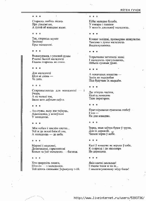 гучок1 (509x700, 132Kb)