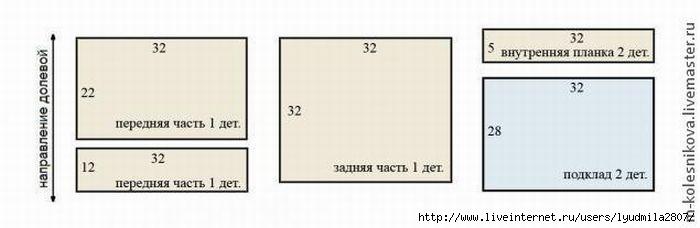 1-2-140217003016 (700x228, 58Kb)