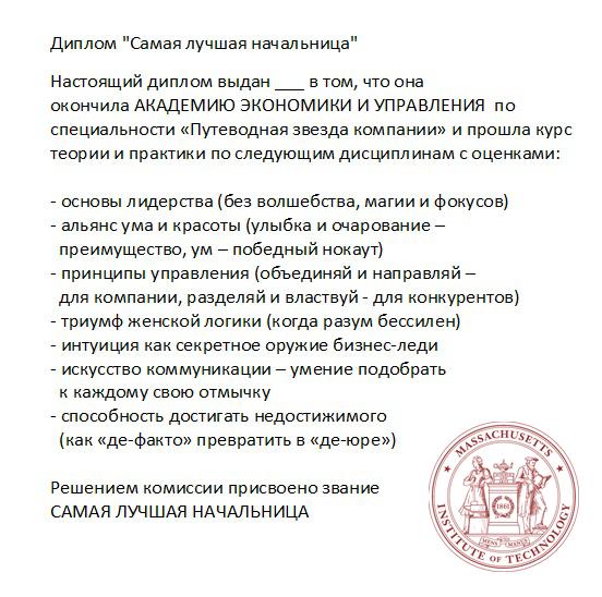shutochniy-diplom-016 (552x548, 379Kb)