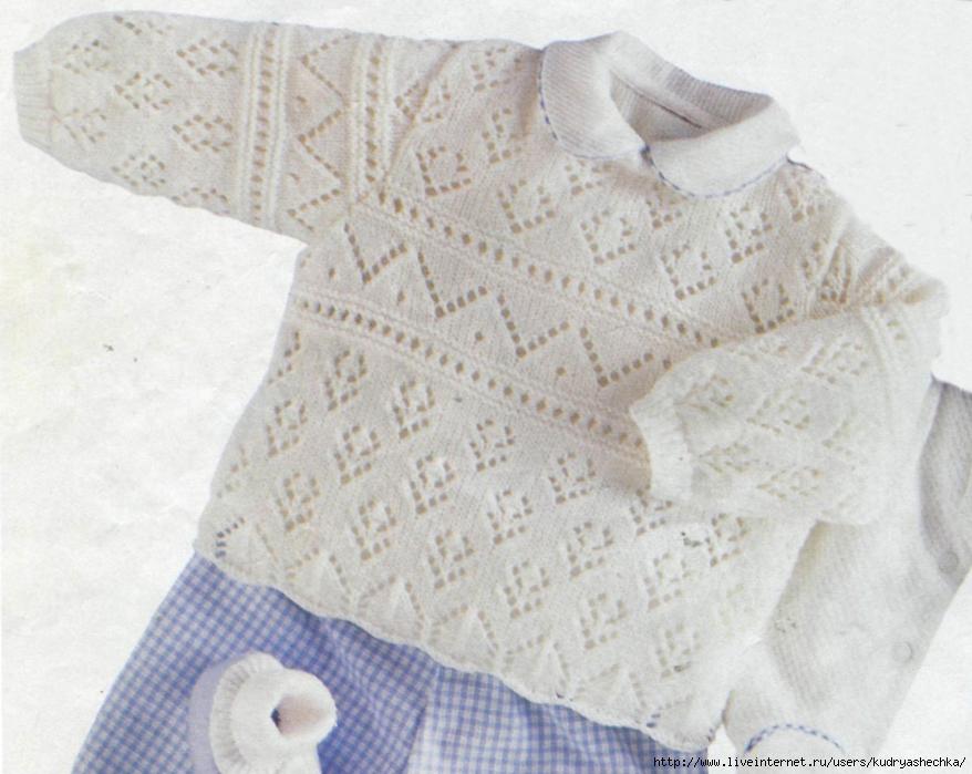 Белый ажурный джемпер