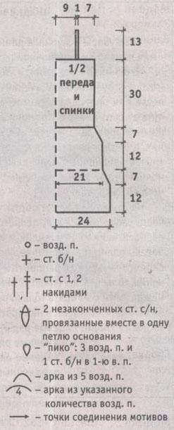 m_004-1 (247x611, 76Kb)